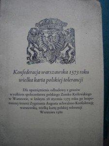 Confederation de Varsovie 1573
